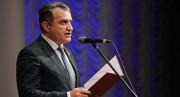 Бибилов сложит полномочия спикера парламента Южной Осетии во вторник