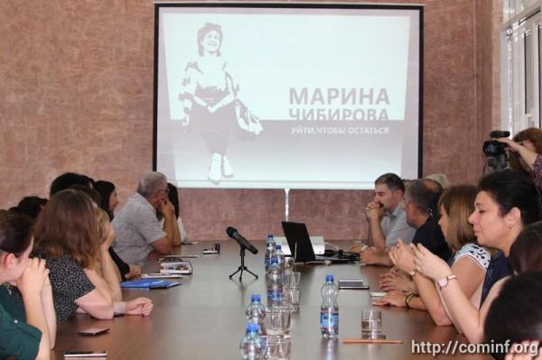 С уходом Марины Чибировой университет потерял не только высококвалифицированного специалиста, но и человека с большой буквы, - ректор ЮОГУ