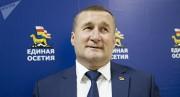 """Новый лидер """"Единой Осетии"""": поддержим Бибилова"""