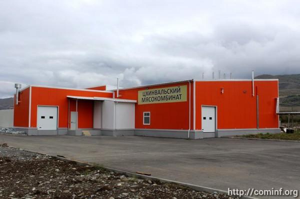 «Растдон» - в каждый район: Продукция компании начала поступать в районы республики