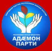 ЗАЯВЛЕНИЕ Народной партии.