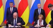 Министры здравоохранения двух стран подписали документ о страховании граждан РФ, постоянно проживающих на территории Южной Осетии