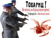 """День """"святого Валентина"""" - страшная правда"""