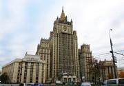 Комментарий Департамента информации и печати МИД России в связи с заявлением Премьер-министра Грузии Г.Квирикашвили