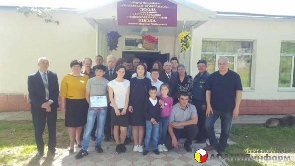 В Зарской школе прошло вручение стипендии имени Марины Чибировой