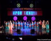 Югоосетинский музыкант Арсен Ходов примет участие в фестивале «Ирон Фæндыр»