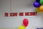 В Южной Осетии проходят мероприятия, посвященные Дню осетинского языка