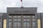СП: Южная Осетия выполнила менее половины мероприятий инвестпрограммы