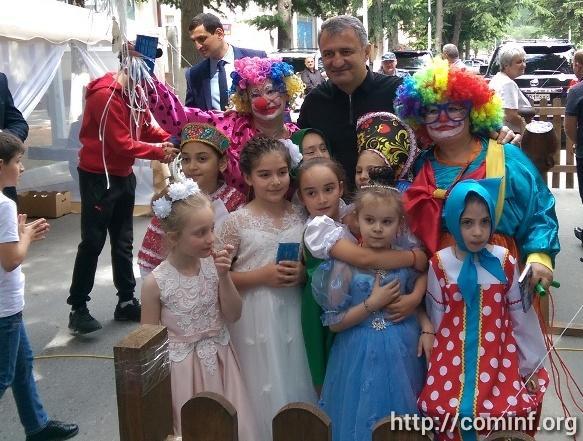 День России  в Государстве Алания