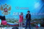 В Южной Осетии отметят День России