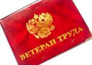 Указ Президента Республики Южная Осетия