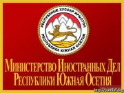 Заявления стран НАТО по поддержке Грузии приобрели характер ритуала - МИД РЮО
