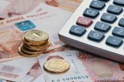 Более 300 граждан Южной Осетии получили помощь от государства на сумму более полутора миллионов рублей