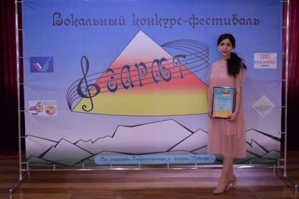 Во Владикавказе  определены победители фестиваля вокалистов «Зарæг»