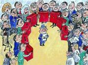 К барьеру! Юго-осетинская «великолепная восьмерка» определилась с формальностями