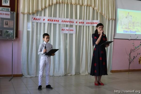 В Южной Осетии определили лучших чтецов басен Крылова