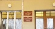 Верховный суд Южной Осетии не удовлетворил жалобы двух самовыдвиженцев - Пухаева и Алборова