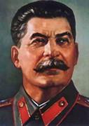 Сталин и святилище Джеры дзуар