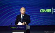 Владимир Путин: хорошо бы властям Грузии знать историю отношений с народами Абхазии и Южной Осетии