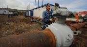 """""""Газпром"""" передумал отключать газ в Южной Осетии"""
