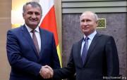 Этот праздник символизирует героизм народа Южной Осетии, - Владимир Путин