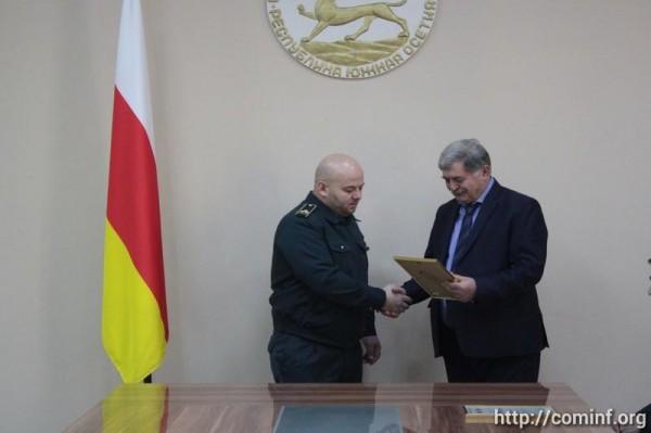 Югоосетинским таможенникам вручены правительственные награды