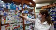 Из аптек в Южной Осетии изъяли препараты с грузинскими надписями