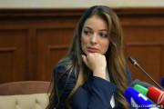 Зарина Догузова вошла в состав Комиссии по вопросам религиозных объединений при правительстве РФ